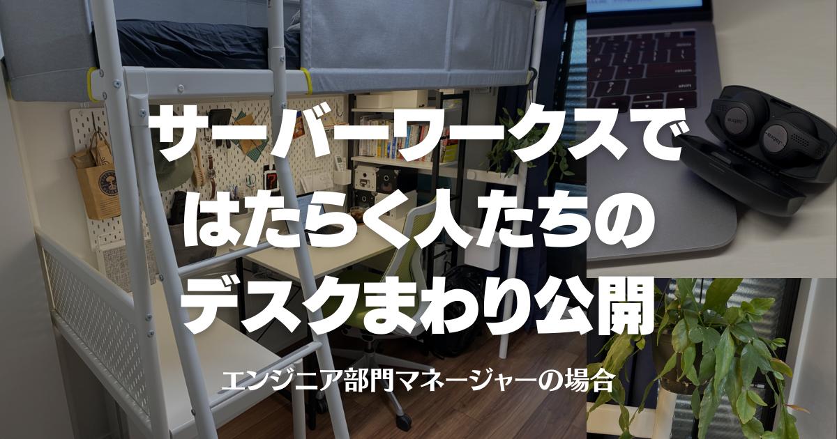 f:id:swx-matsumoto:20210611152852p:plain