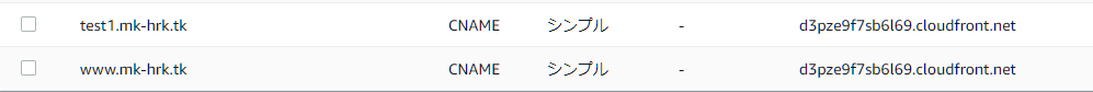 f:id:swx-miki:20201222115119p:plain