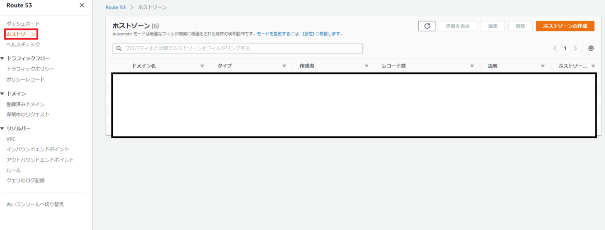 f:id:swx-miki:20210325095805p:plain