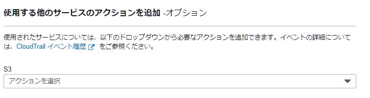 f:id:swx-miki:20210409101133p:plain