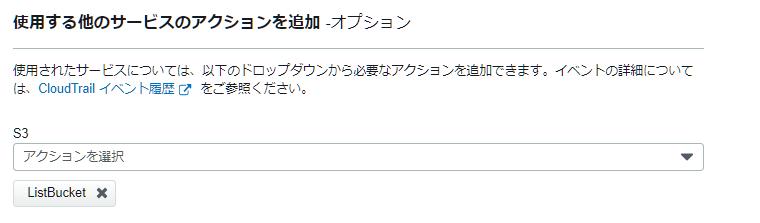 f:id:swx-miki:20210409101215p:plain