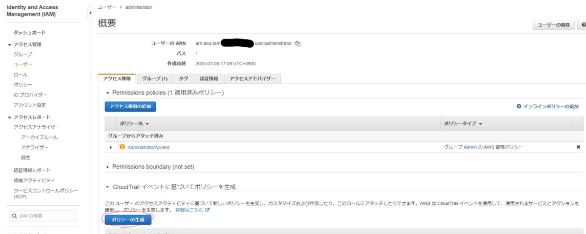 f:id:swx-miki:20210409102453p:plain