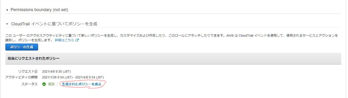 f:id:swx-miki:20210409102548p:plain