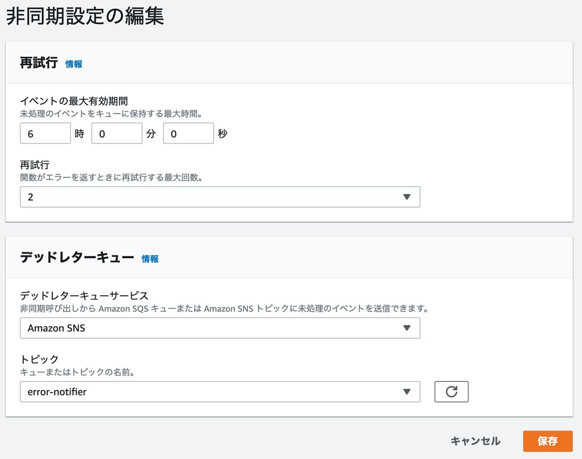 f:id:swx-miyamoto:20210728205317p:plain