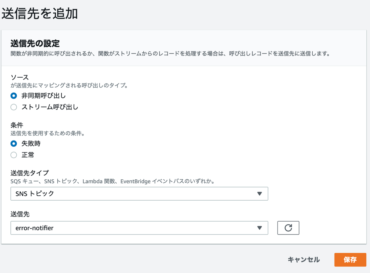 f:id:swx-miyamoto:20210729000554p:plain