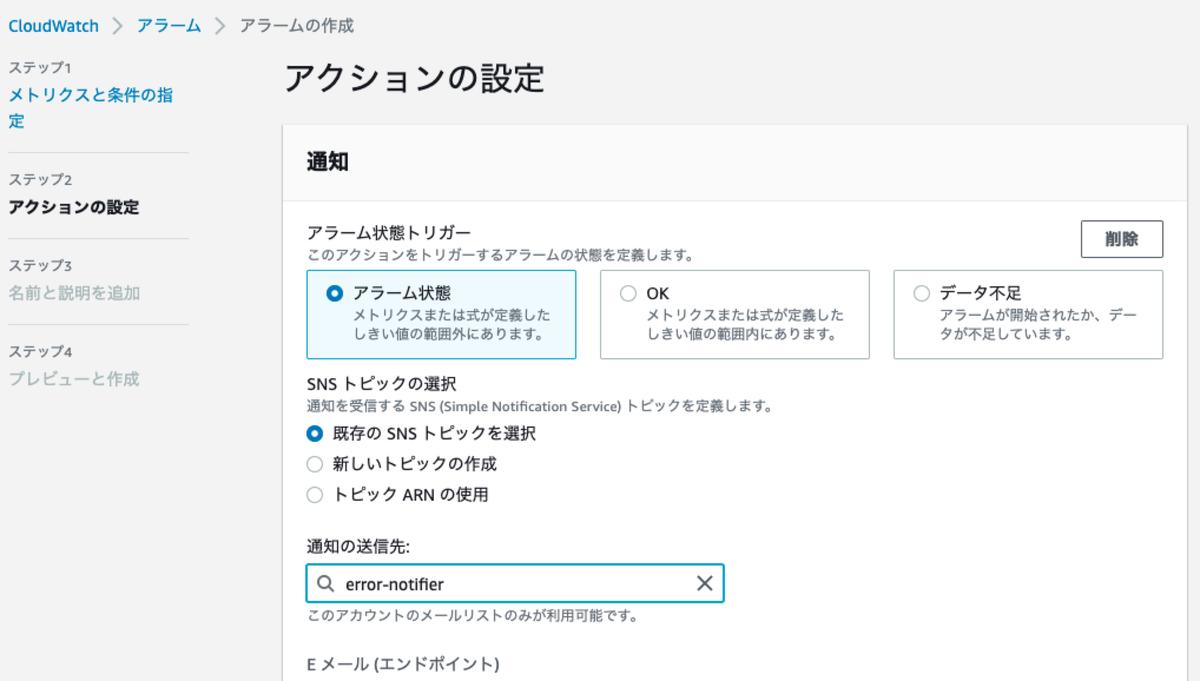 f:id:swx-miyamoto:20210729013533p:plain