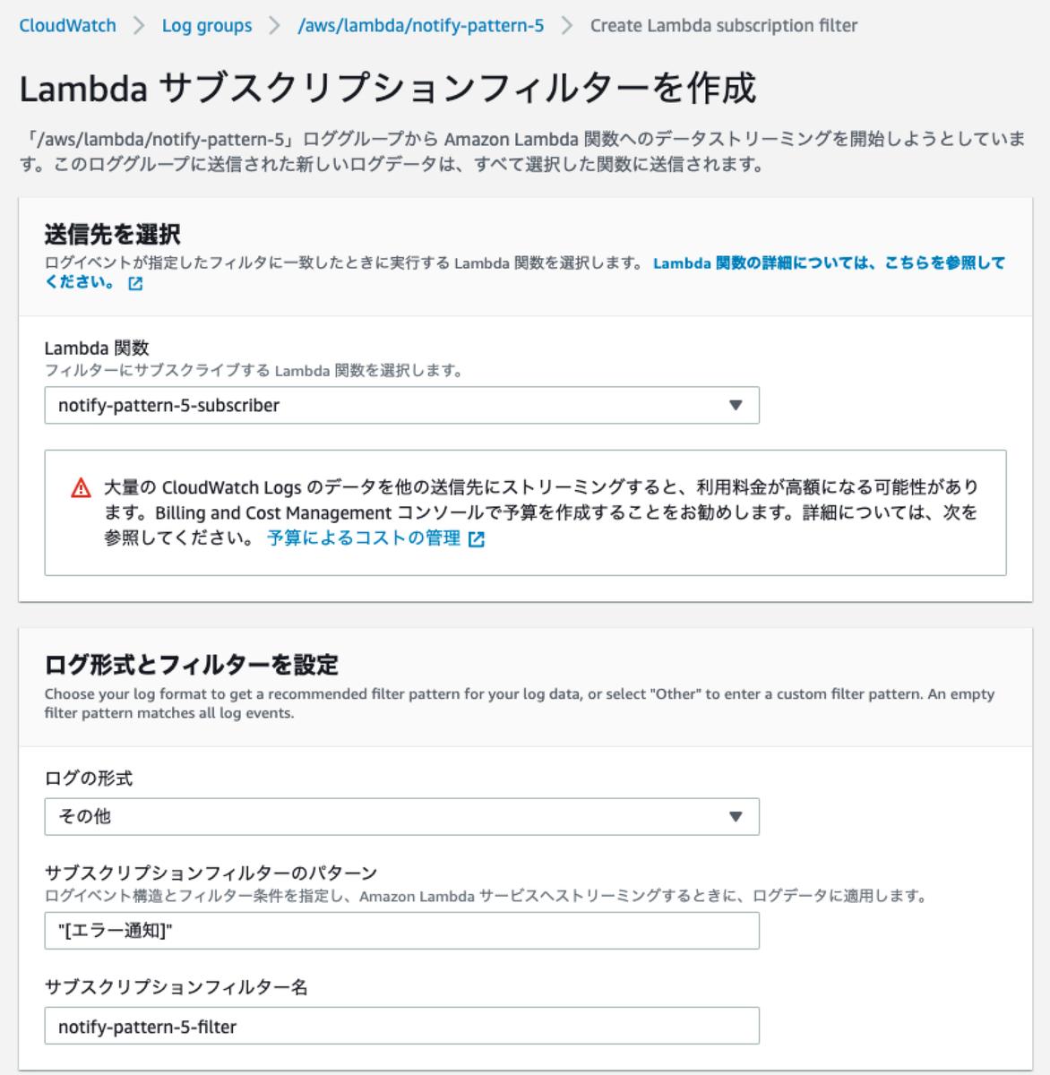 f:id:swx-miyamoto:20210804114932p:plain