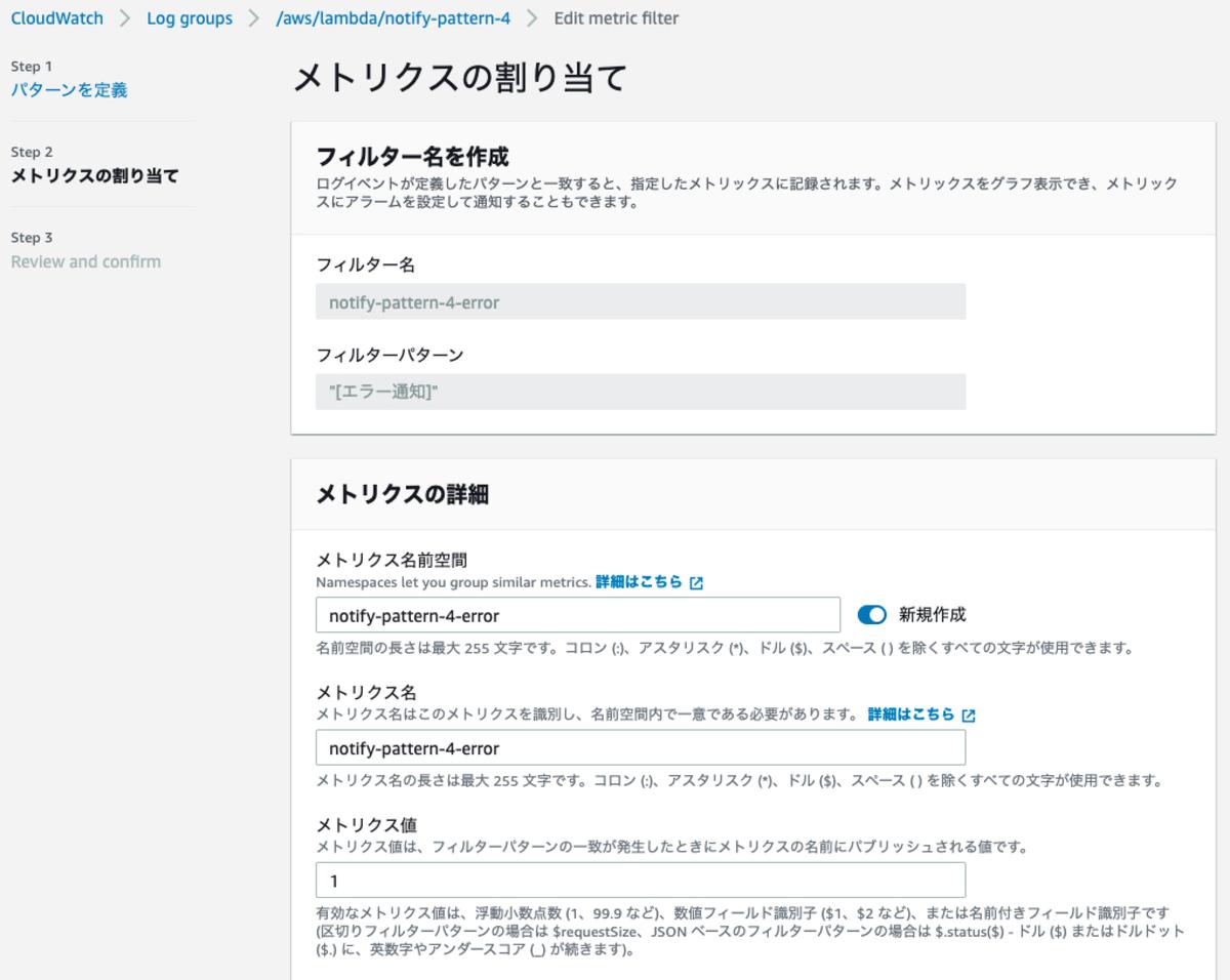 f:id:swx-miyamoto:20210804121239p:plain