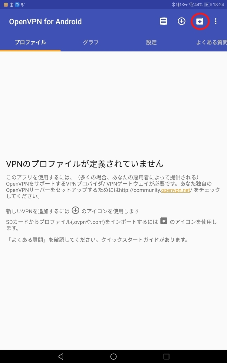 f:id:swx-miyu-sorimachi:20210702141725j:plain:w400