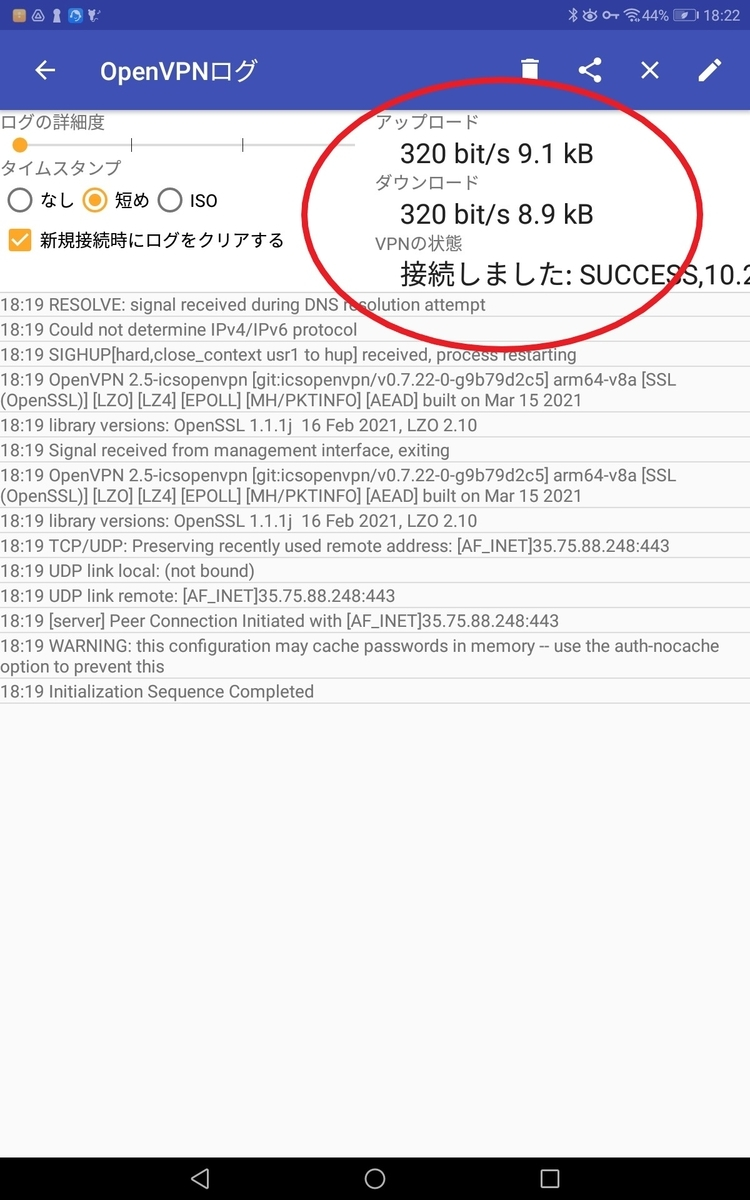 f:id:swx-miyu-sorimachi:20210702145609j:plain:w400