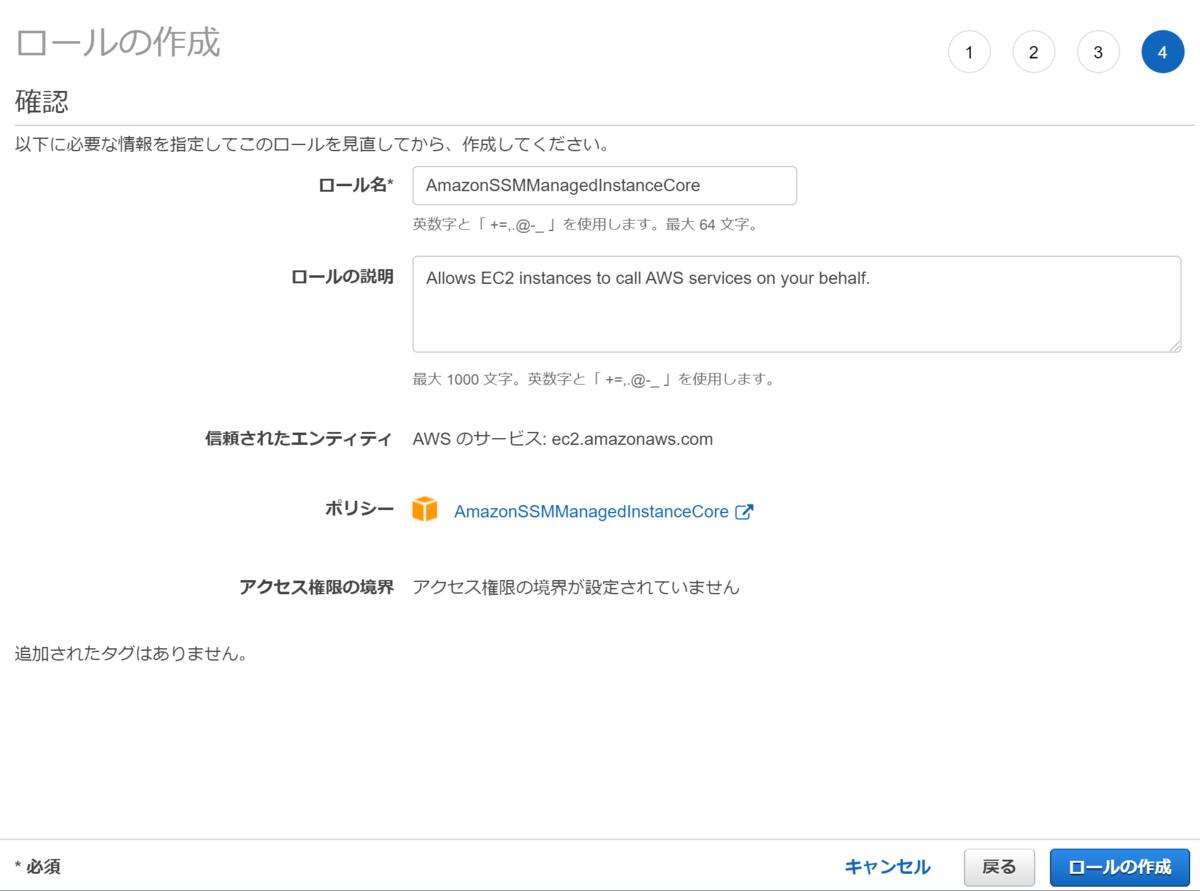f:id:swx-miyu-sorimachi:20210709142643p:plain