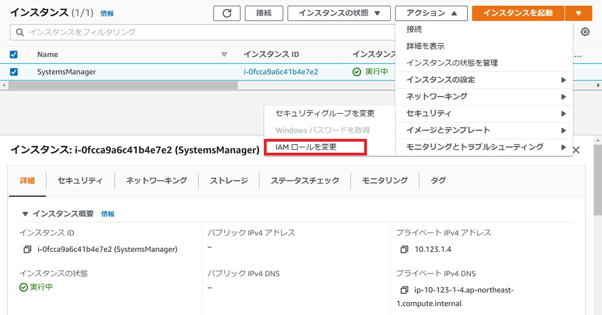 f:id:swx-miyu-sorimachi:20210709144702p:plain