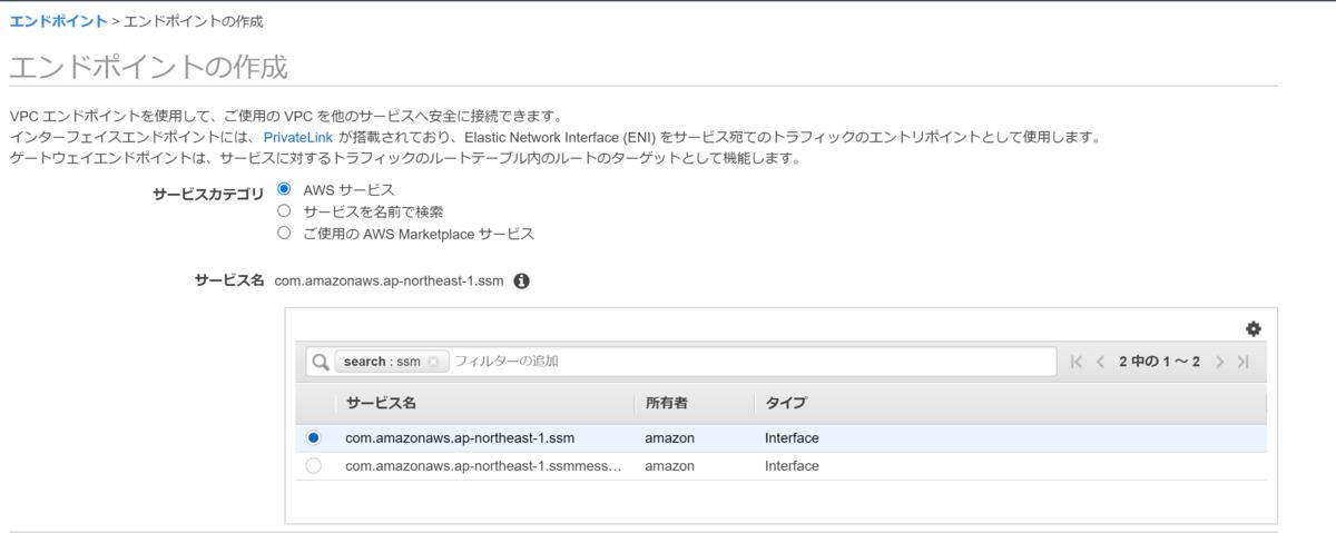 f:id:swx-miyu-sorimachi:20210709152506p:plain