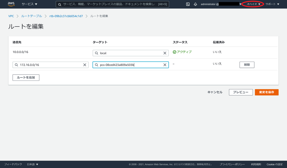 f:id:swx-miyu-sorimachi:20210729151553p:plain