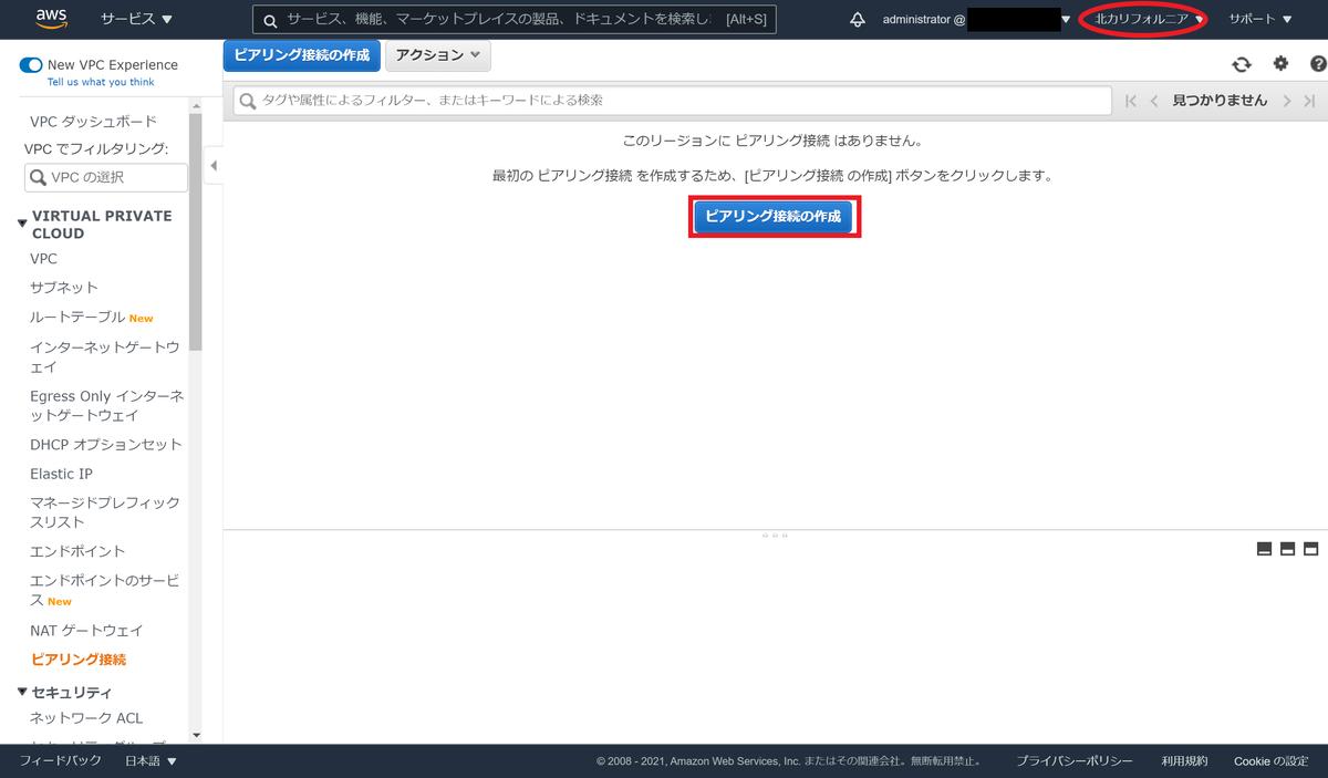 f:id:swx-miyu-sorimachi:20210729152631p:plain
