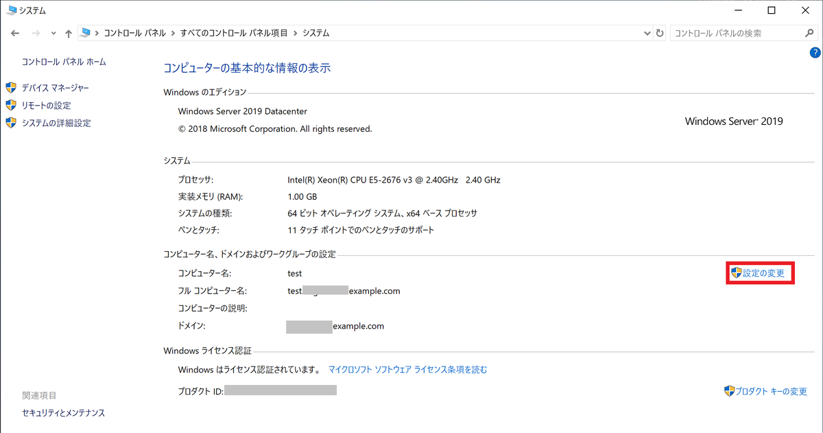 f:id:swx-miyu-sorimachi:20210825150843p:plain