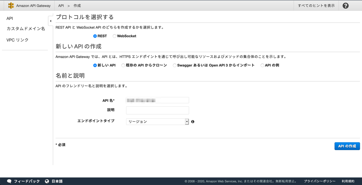 f:id:swx-mizugaki:20200825114146p:plain