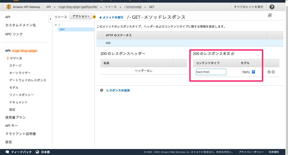 f:id:swx-mizugaki:20200825114304p:plain