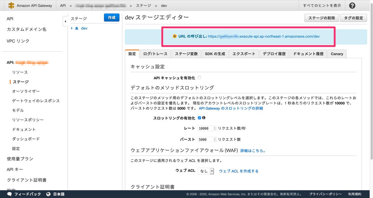 f:id:swx-mizugaki:20200825114334p:plain