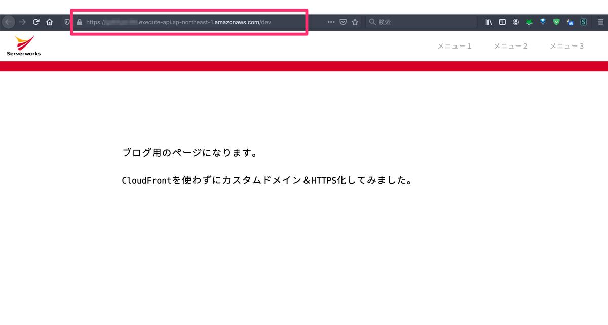 f:id:swx-mizugaki:20200825114356p:plain