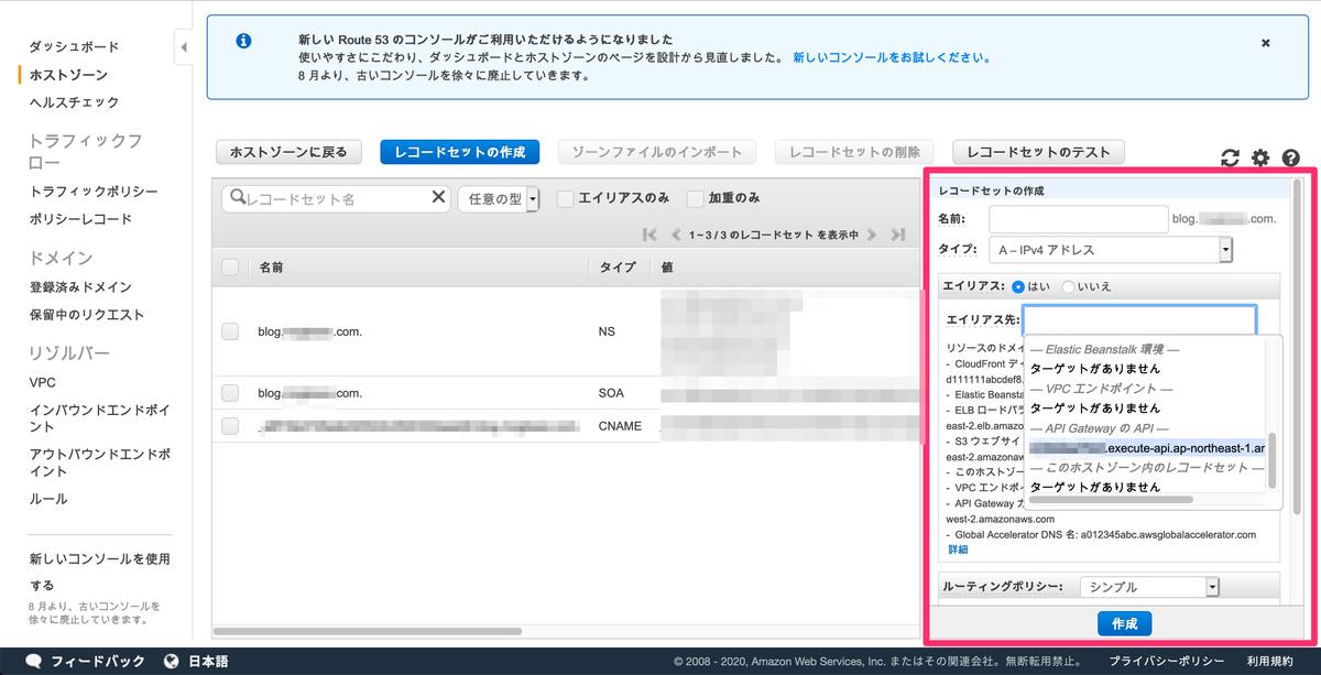 f:id:swx-mizugaki:20200825114711p:plain