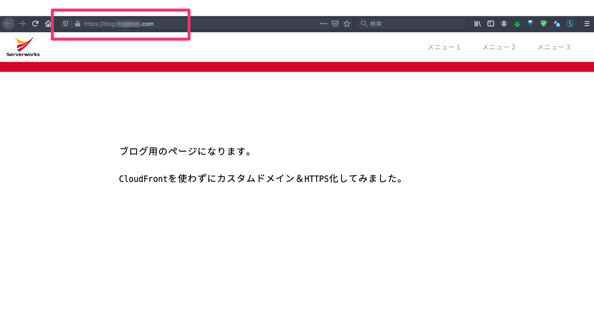f:id:swx-mizugaki:20200825114729p:plain