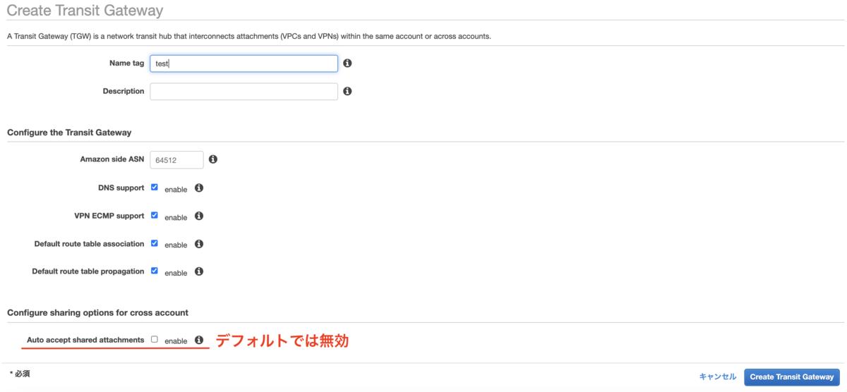f:id:swx-murakami:20200828085239p:plain