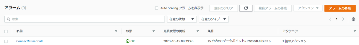 f:id:swx-murakami:20201015095656p:plain