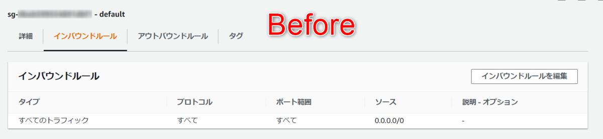 f:id:swx-murakami:20201128081916p:plain