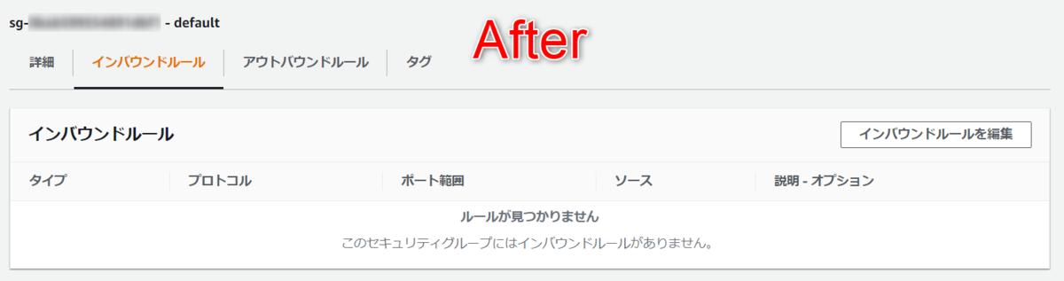 f:id:swx-murakami:20201128081937p:plain