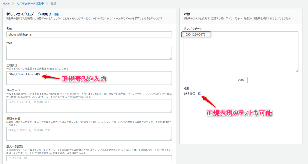f:id:swx-murakami:20201223223007p:plain