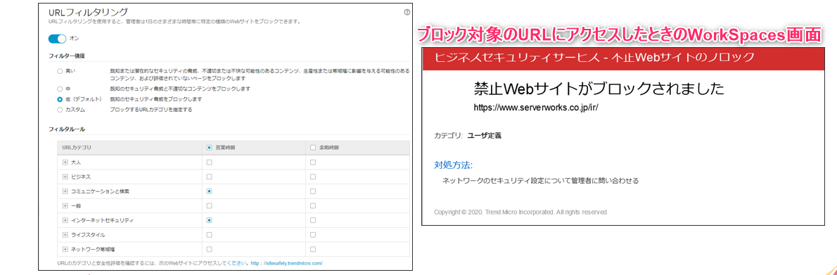 f:id:swx-murakami:20210122185914p:plain