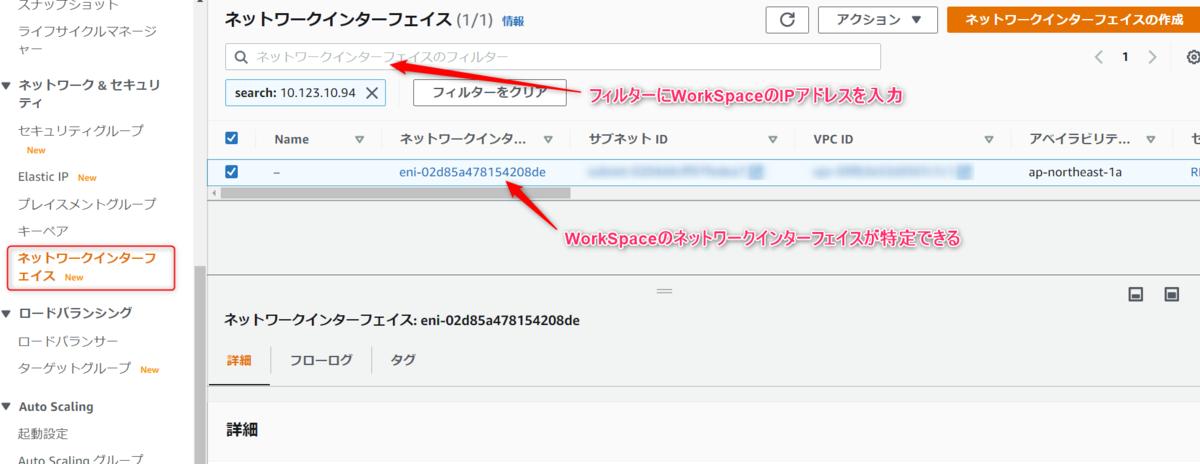 f:id:swx-murakami:20210130223641p:plain