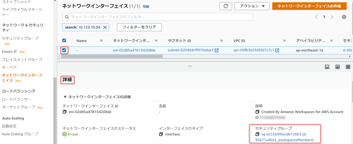 f:id:swx-murakami:20210130224521p:plain