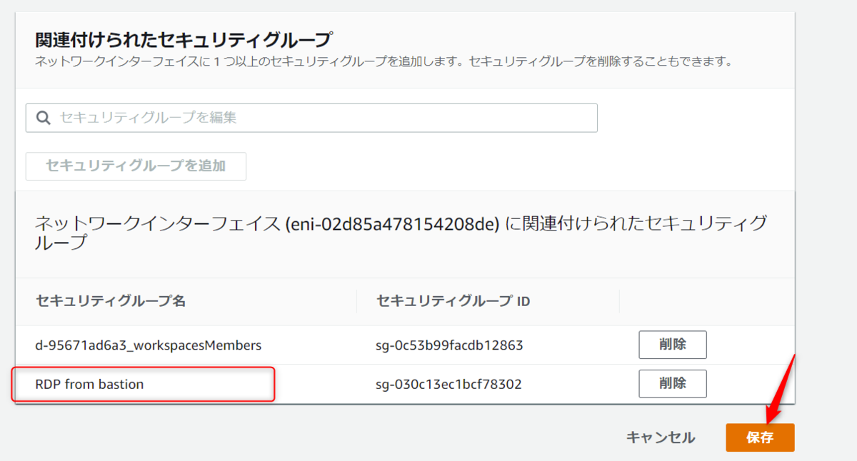 f:id:swx-murakami:20210130230906p:plain