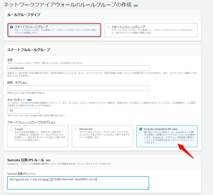 f:id:swx-murakami:20210226184418p:plain
