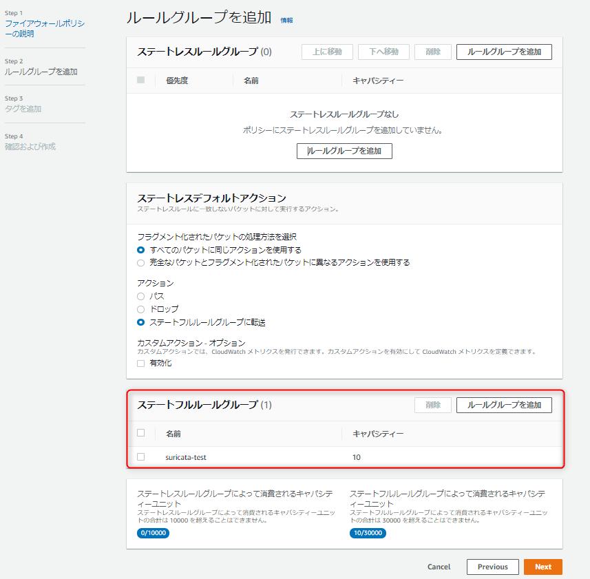 f:id:swx-murakami:20210226185734p:plain