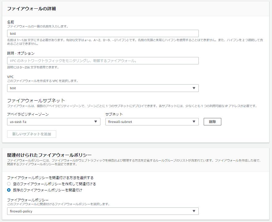 f:id:swx-murakami:20210226190519p:plain