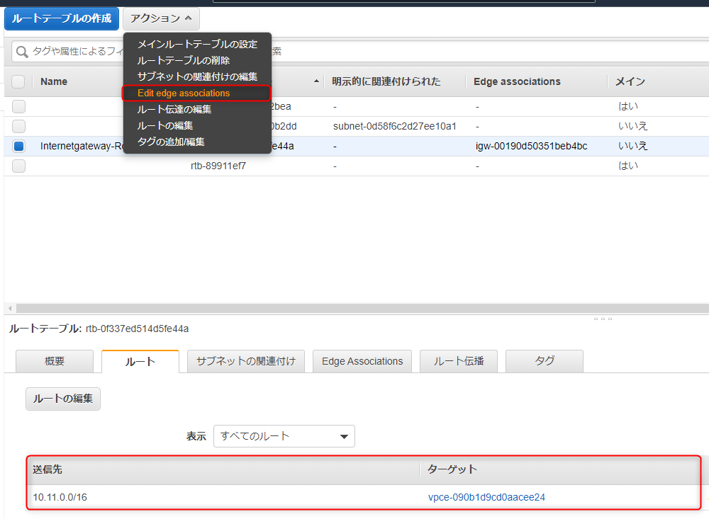 f:id:swx-murakami:20210226191933p:plain