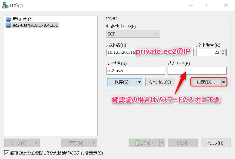 f:id:swx-murakami:20210320101215p:plain