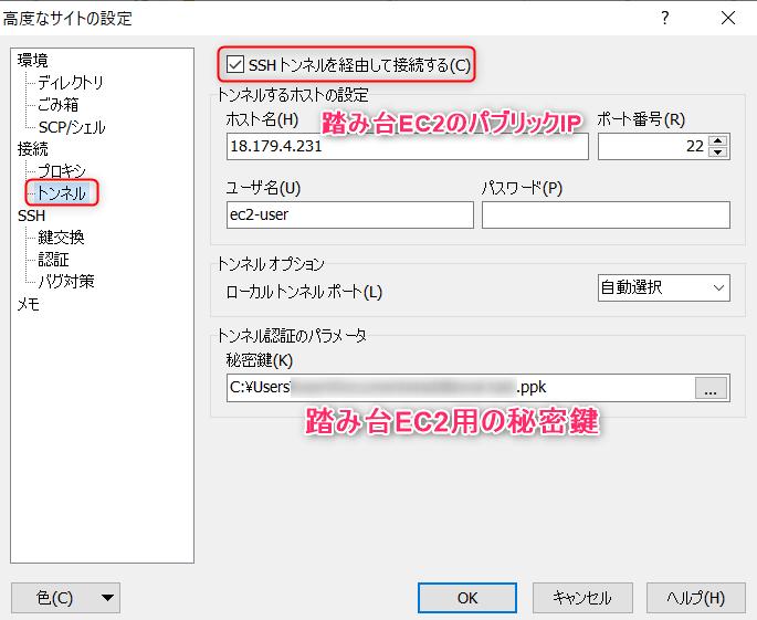 f:id:swx-murakami:20210320101538p:plain