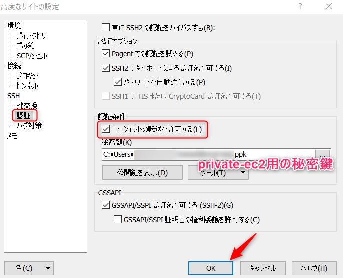 f:id:swx-murakami:20210320102622p:plain
