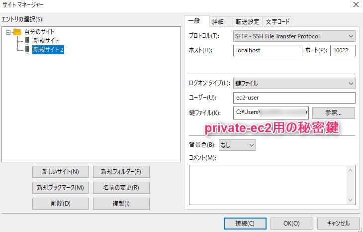 f:id:swx-murakami:20210320113032p:plain