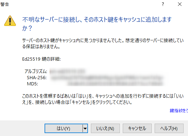 f:id:swx-murakami:20210326224225p:plain