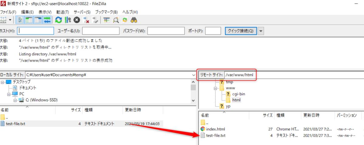 f:id:swx-murakami:20210327073358p:plain