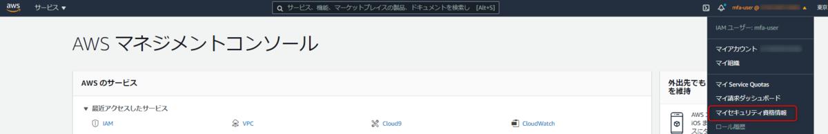 f:id:swx-murakami:20210601020417p:plain