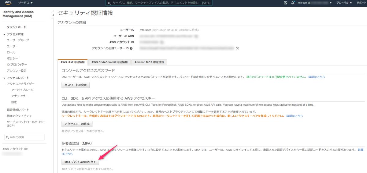 f:id:swx-murakami:20210601020648p:plain
