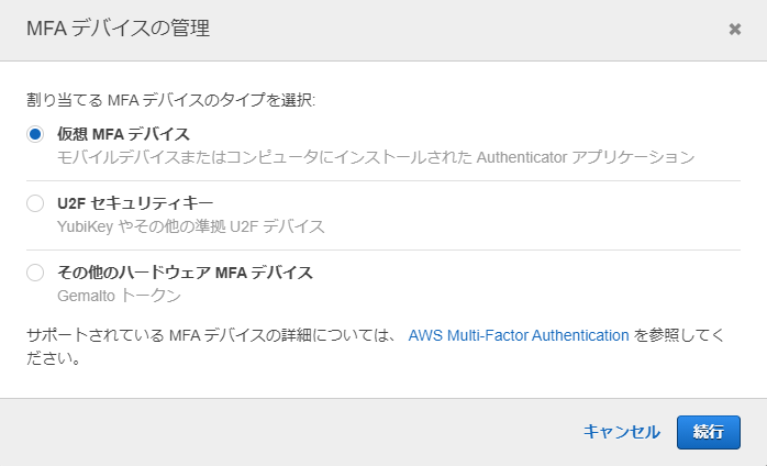 f:id:swx-murakami:20210601020811p:plain