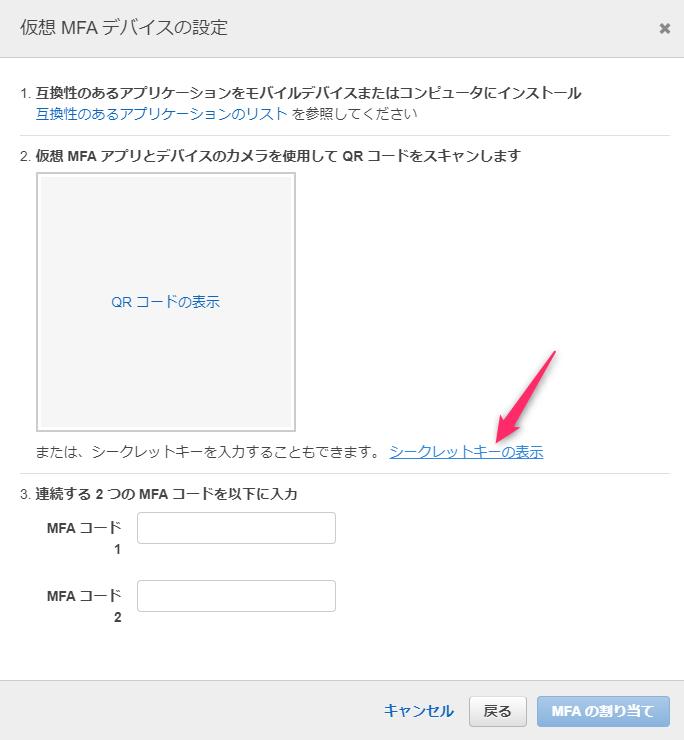 f:id:swx-murakami:20210601021634p:plain