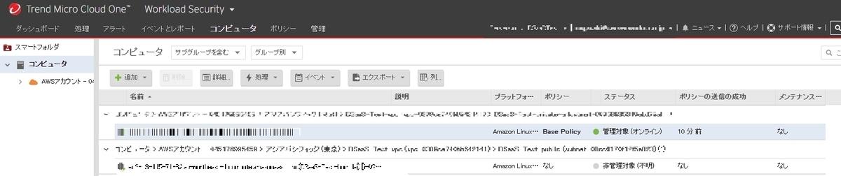 f:id:swx-nagasaki:20200930184431j:plain